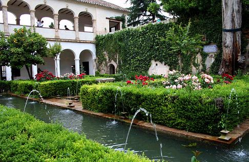 El arte hispano musulm n nopuedonodebo for Jardin de la reina granada