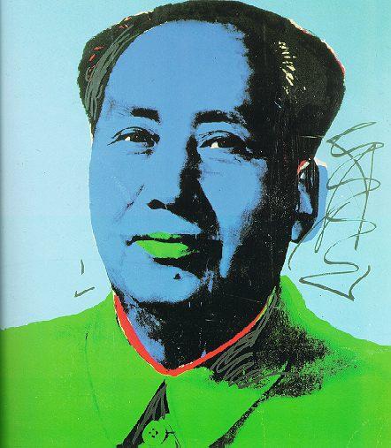 a-warhol-mao-zedong